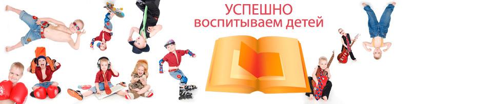 Книжный интернет магазин Uspeshno.com.ua